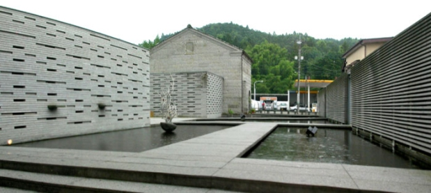 Stone Museum